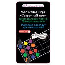 Секретный код, магнитная игра