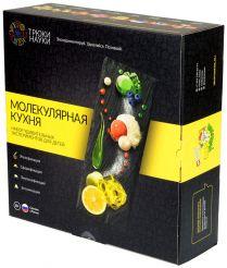 Трюки Науки - Молекулярная кухня
