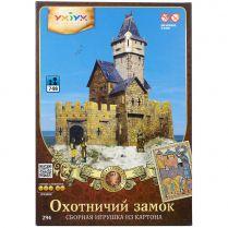 Охотничий замок. Средневековый город