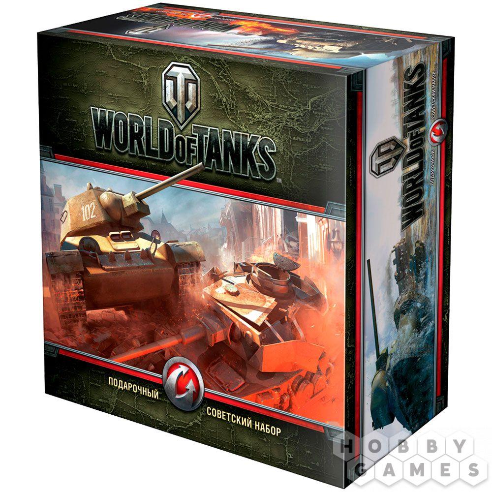 бонус код на подарочные танки