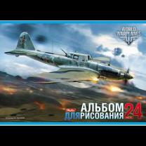 Альбом для рисования World Of Warplanes формата А4, 24 л.