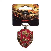 Брелок «Награды и достижения World of Tanks» (Защитник)