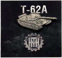 Значок Танк Т-62А