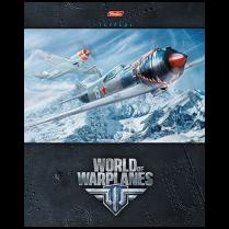 Тетради World of Warplanes (12 л.)