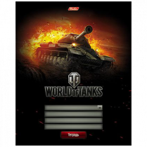 Тетради World of Tanks (12 л.)