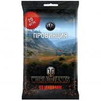 Влажные салфетки  World of Tanks «Провинция» (20 штук)