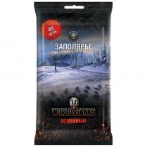 Влажные салфетки  World of Tanks «Заполярье» (40 штук)