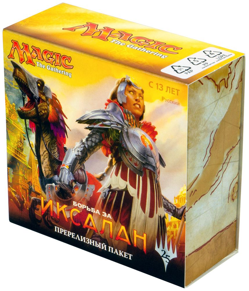 Купить Magic. Борьба за Иксалан: Пререлизный набор, Настольная игра Wizards of the Coast