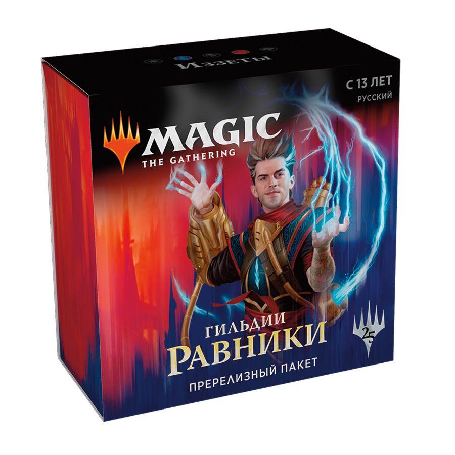 Купить Magic. Гильдии Равники: Пререлизный набор, Настольная игра Wizards of the Coast