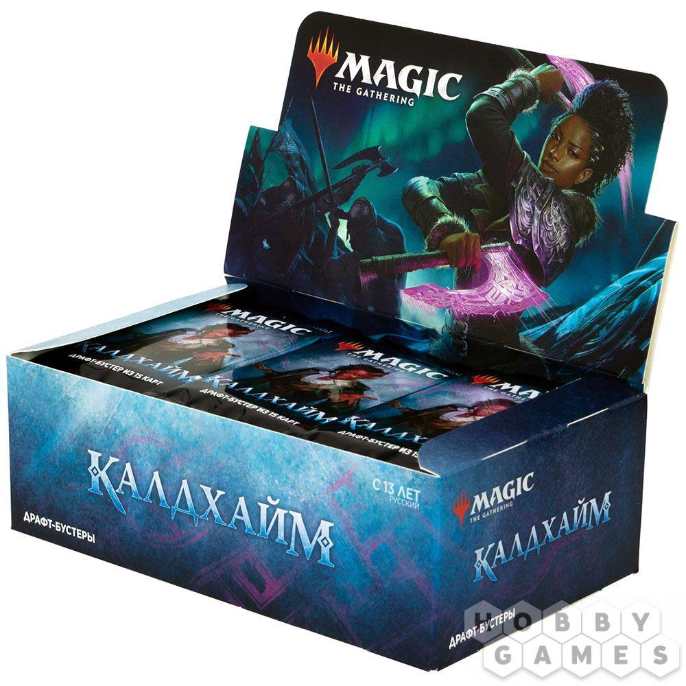 MTG. Калдхайм - дисплей драфт-бустеров | Купить настольную игру в магазинах Hobby Games