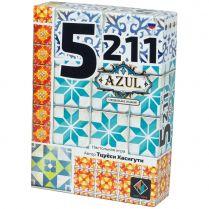 5211: Азул
