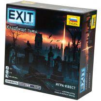 EXIT-Квест: Кладбище тьмы