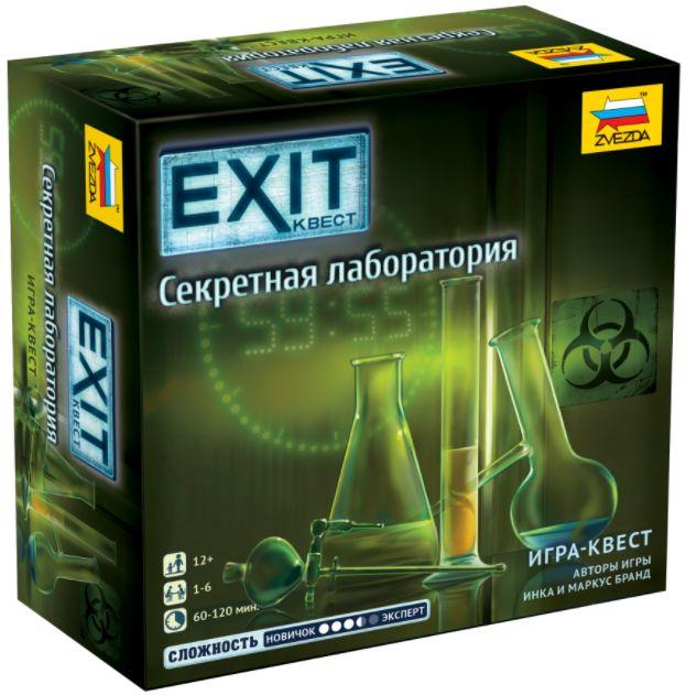 Купить EXIT-Квест: Секретная лаборатория, Настольная игра Zvezda