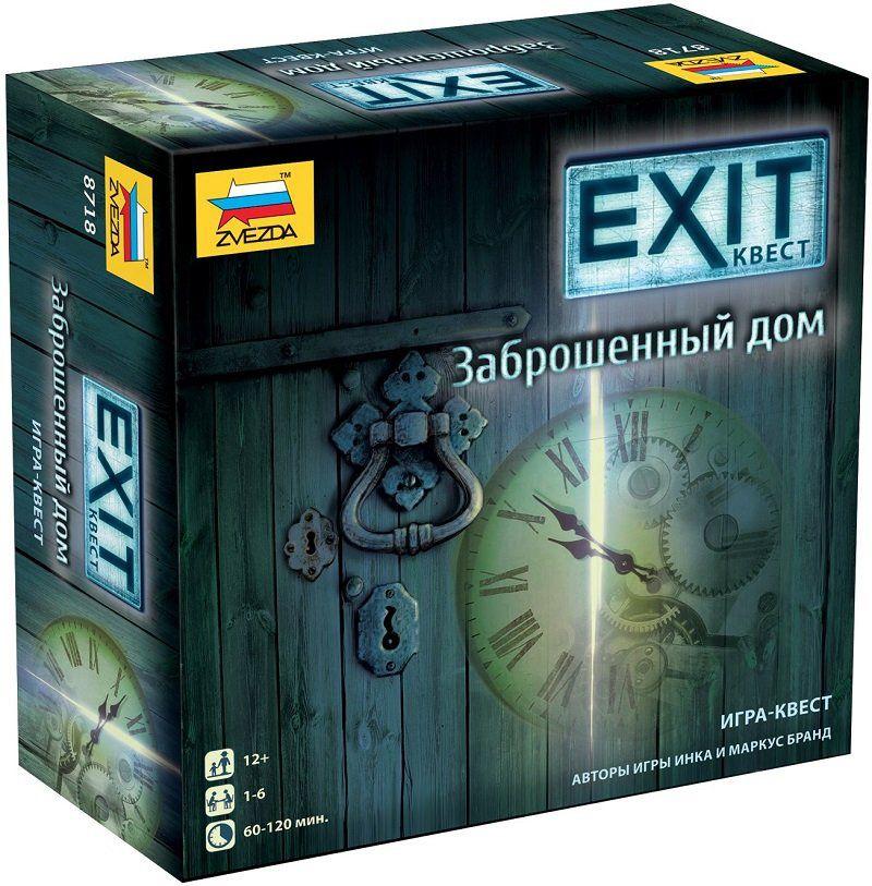 Купить EXIT-Квест: Заброшенный дом, Настольная игра Zvezda