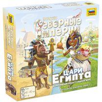 Поселенцы. Северные Империи: Цари Египта