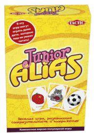 Компактная игра: ALIAS Junior (Скажи иначе)