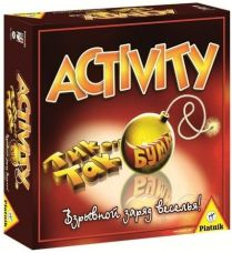 Activity + Тик...Так Бумм