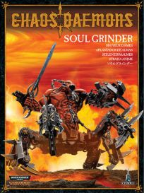Daemons of Chaos Soul Grinder