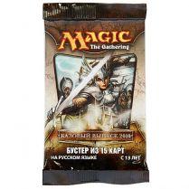 Magic. 2010 - бустер