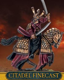 Easterling Dragon Knigth
