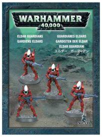 Eldar Guardians (малый набор)