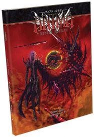 Anima: Beyond Fantasy RPG: Dominus Exxet. The Dominion of Ki