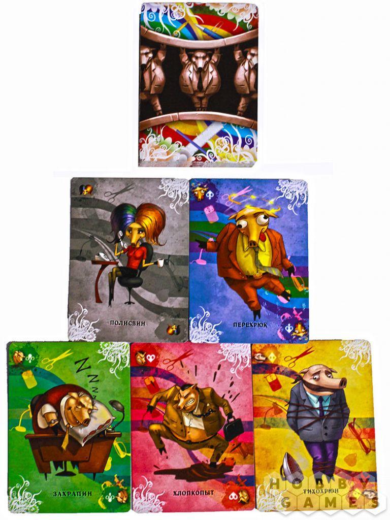 играть карты игры свинтус