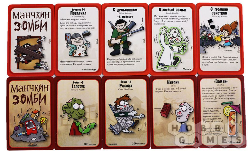 Манчкин ролевая настольная карточная игра ролевая игра по громыко