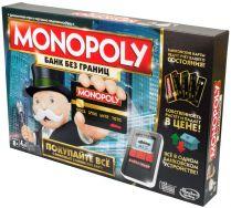 Монополия с банковскими картами (new)