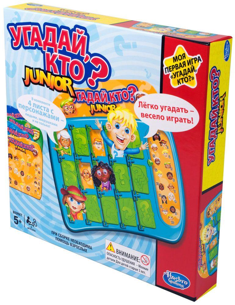 Купить Моя первая Угадай кто? (обновленный дизайн), Настольная игра Hasbro