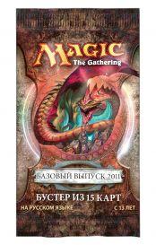 Magic. 2011 - бустер