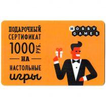 Подарочный сертификат Hobby Games – 1000 рублей