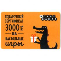 Подарочный сертификат Hobby Games – 3000 рублей