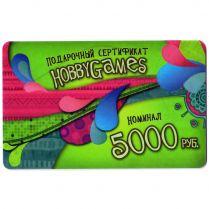 Подарочный сертификат Hobby Games – 5000 рублей