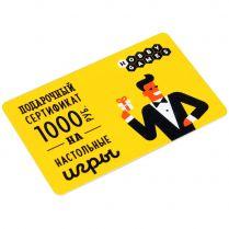 Подарочный сертификат Hobby Games - 1000 рублей