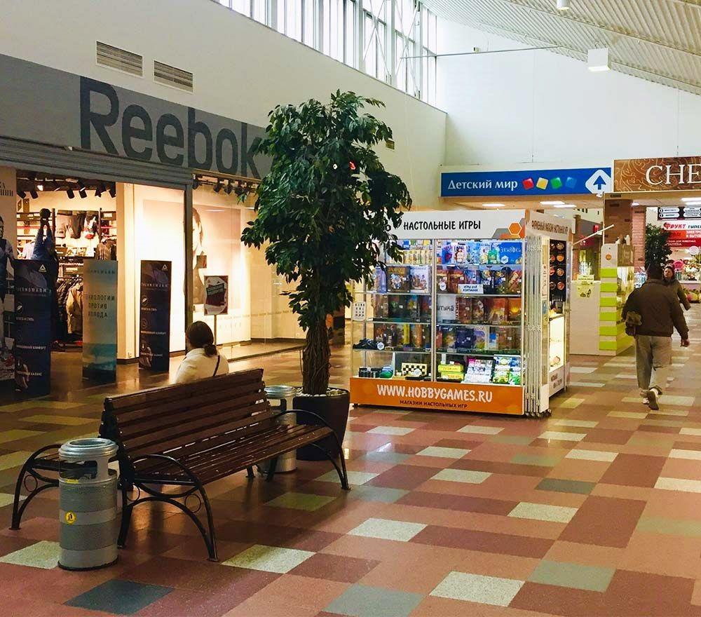 РУБИН – ювелирный магазин | 880x1000