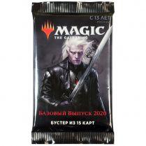 Magic. Базовый выпуск 2020 - бустер