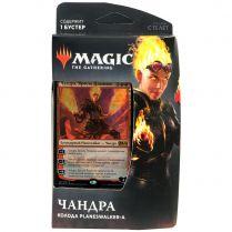 Magic. Базовый выпуск 2020: Чандра, Ярость Пламени