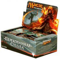 Magic. Перекованная Судьба - дисплей бустеров