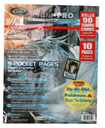 Пачка листов Ultra-Pro (10 листов с 3х3 кармашка на листе): Платиновые