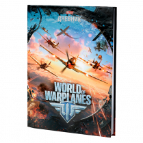 Дневник World of Warplanes
