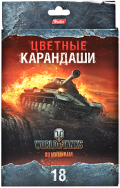 Цветные карандаши World of Tanks (18 цветов)