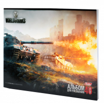 Альбомы для рисования World of Tanks формата А4, 40 л.