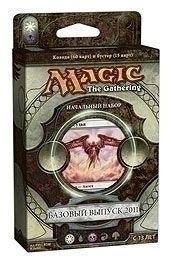 Magic. 2011 -