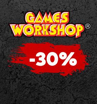 Распродажа продукции Games Workshop