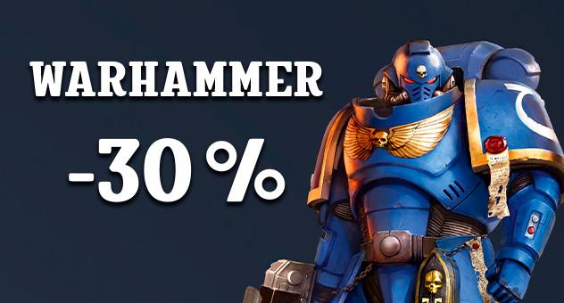 Скидка 30% на товары Games Workshop