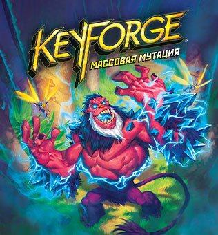 KeyForge: Массовая мутация. Колода Архонта
